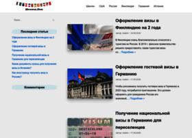 shengena.net