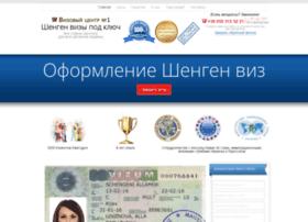 shengenviza.com.ua