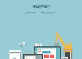 shengfei.com