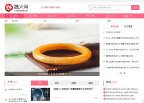 shenghuo365.com