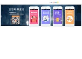 shenghuomei.com