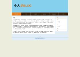 shengnvzu.com