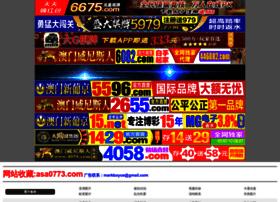 shengtaiban88.com