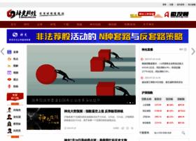 shenguang.com