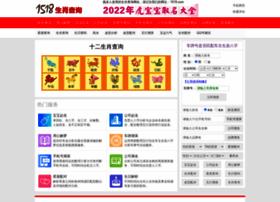 shengxiao.1518.com