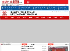 shengyuan.0377auto.com