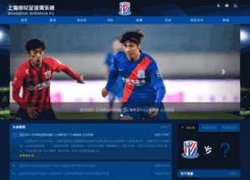 shenhuafc.com.cn
