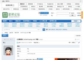 shenhuang.net