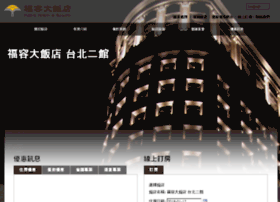 shenkeng.fullon-hotels.com.tw