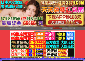 shenlewang.com