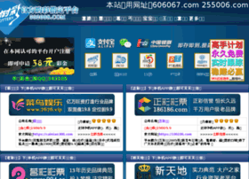 shenmupk.com