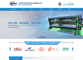 shenwangfz.com.cn