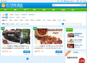shenyang.manzuo.com