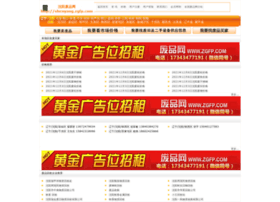 shenyang.zgfp.com
