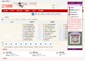 shenyangbaoyang.com
