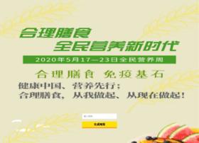 shenyunwang.com