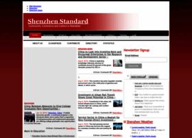 shenzhen-standard.com