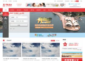 shenzhen.ctsho.com