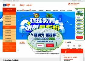 shenzhen.gedu.org