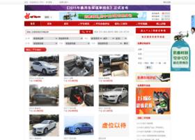 shenzhen.zg2sc.cn
