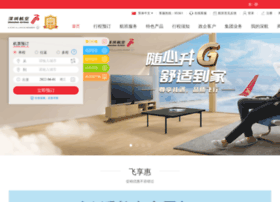 shenzhenair.com