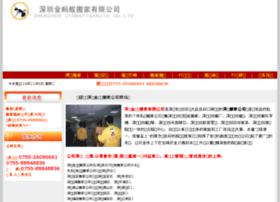 shenzhenbanwu.cn