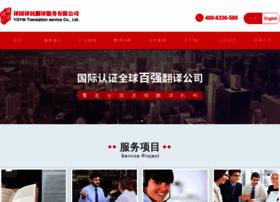 shenzhenfanyi.com