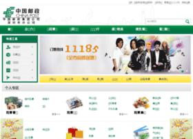 shenzhenpost.com.cn
