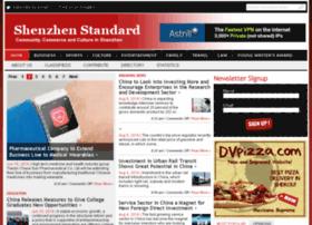 shenzhenstandard.com