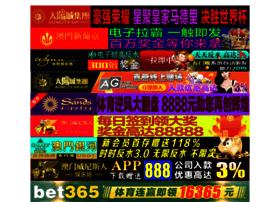 shenzhenxingtai.com