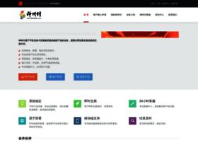 shenzhoufu.com