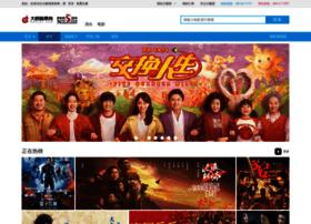 shenzhoupiaowu.com