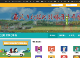 shequ.nen.com.cn
