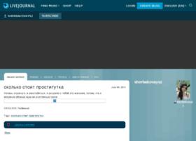 sherbakovaysz.livejournal.com