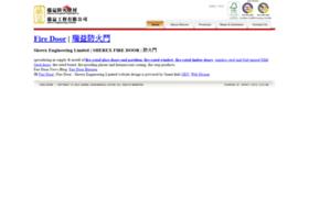 sherex.com.hk
