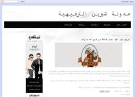 sherieen.blogspot.com