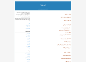sherkhaneh.blogfa.com