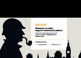 sherlock-shop.ru