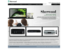 sherwood-audio.ru