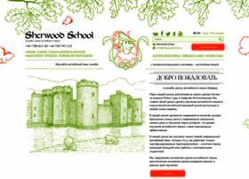 sherwoodschool.ru