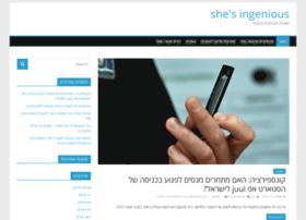 shesingenious.org