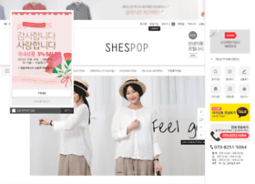 shespop.com