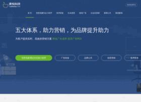 sheya.net