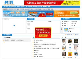 sheyang.com