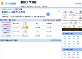 sheyang.tqybw.com