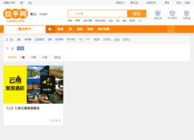 sheyangxian.lashou.com