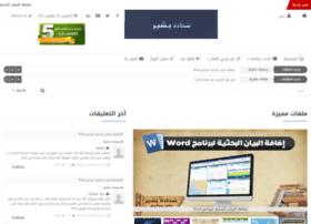 shhada.net
