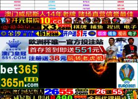 shhangkai.com