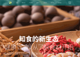 shheyu.com