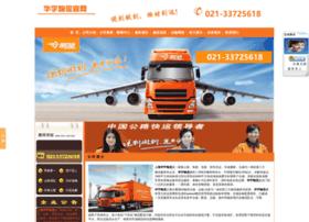 shhuayu168.com